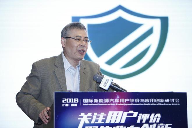 上汽集团乘用车技术中心副主任 朱军