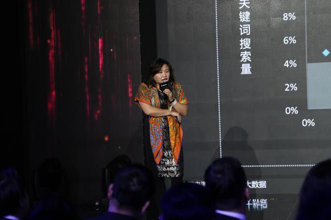 张振华:破亿法则-2017微博汽车营销生态白皮书