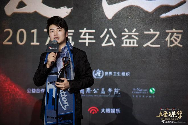 """""""大爱燃擎""""2017汽车公益之夜 """"为爱加冕"""""""