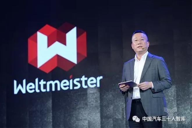 威马汽车创始人董事长兼CEO沈晖