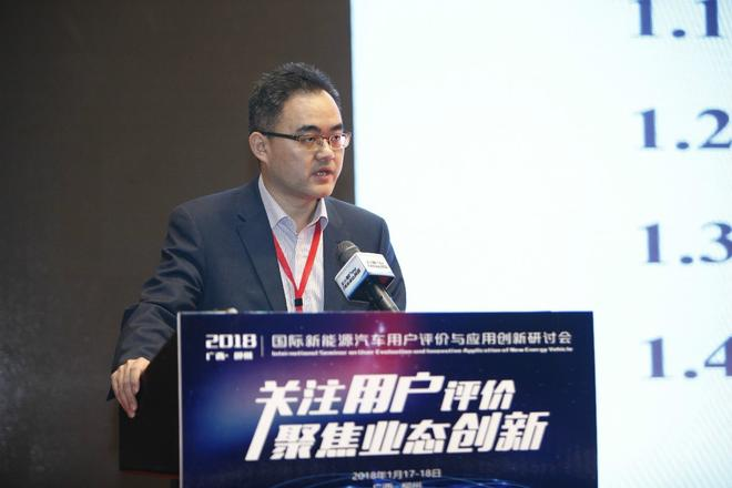 方海峰:未来两年是新能源汽车发展和推广的关键节点
