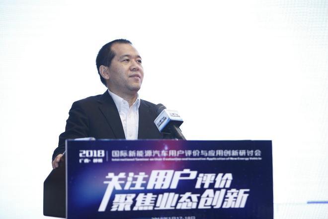 李伟利:新能源汽车仍处于初期发展阶段