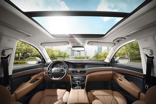 吉利新博瑞增推两款智领版车型 售价14.48万元和15.48万元
