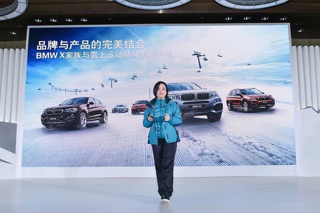 寶馬(中國)汽車貿易有限公司市場副總裁 梅曉群女士 分享寶馬參與冰雪運動