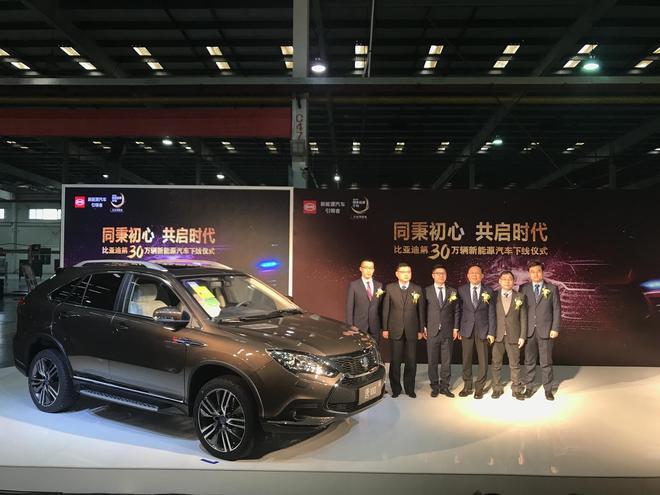 比亚迪30万辆新能源车下线 龙颜唐二代下半年上市