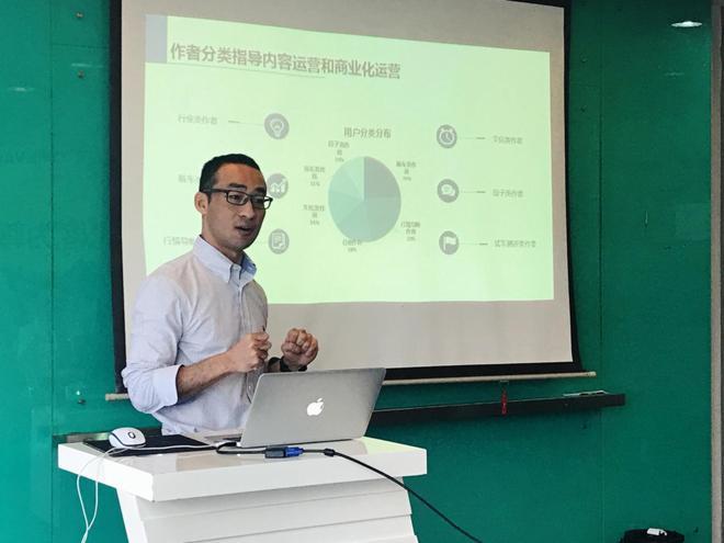新浪汽车自媒体运营部主编 杨铮