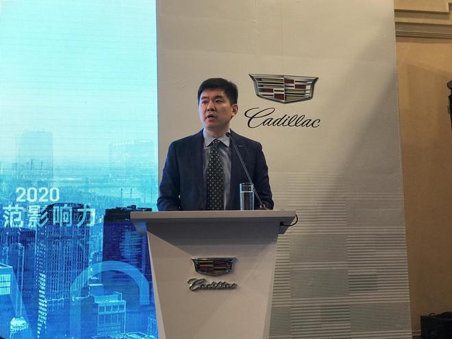 凯迪拉克市场营销部品牌总监 刘震