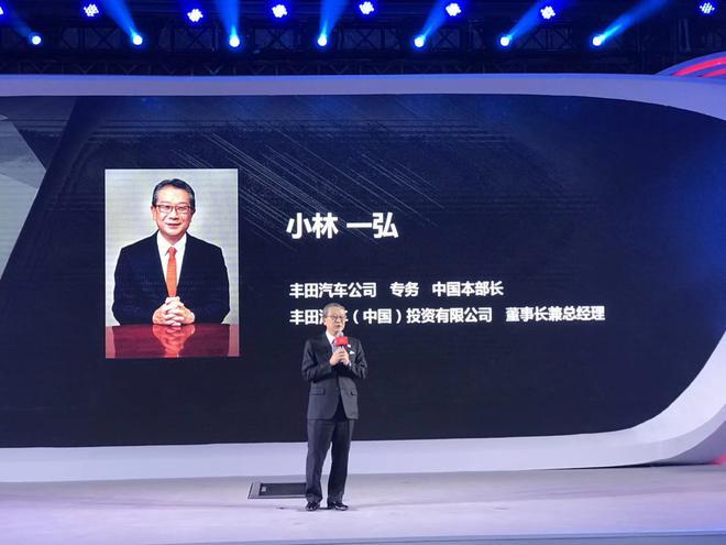 2018丰田在华挑战140万销量目标
