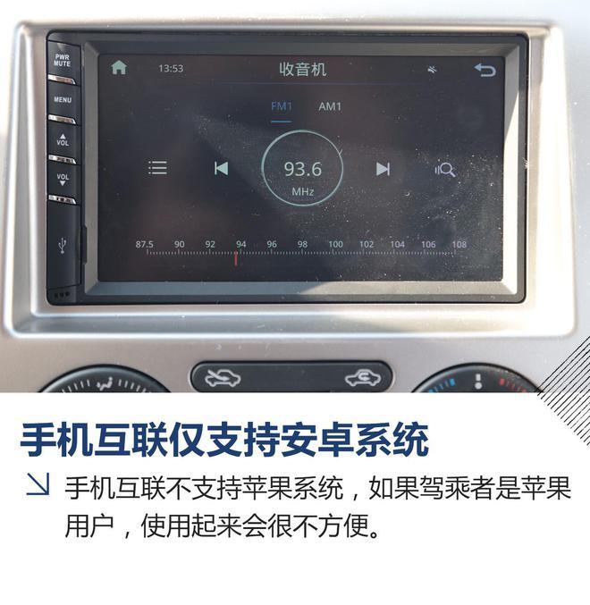 """佛系出行指南:试驾""""能装""""的郑州日产NV200"""