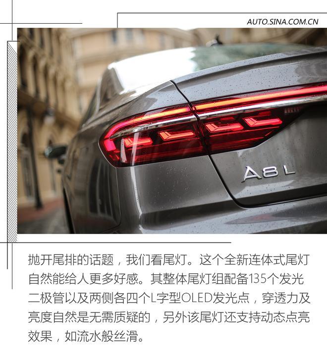 用科技消灭对手 试驾全新一代奥迪A8L