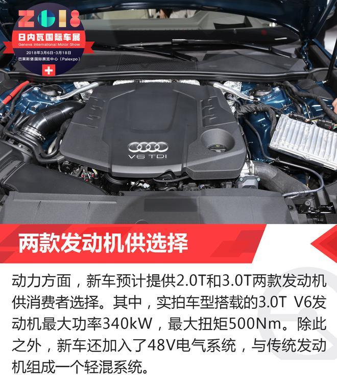 注定又将大卖 全新一代奥迪A6实拍解析