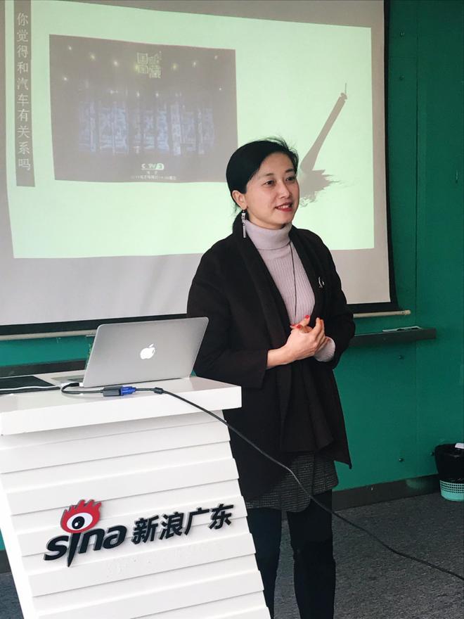 中国人民大学博士、《告别单体经济》作者 刘旸