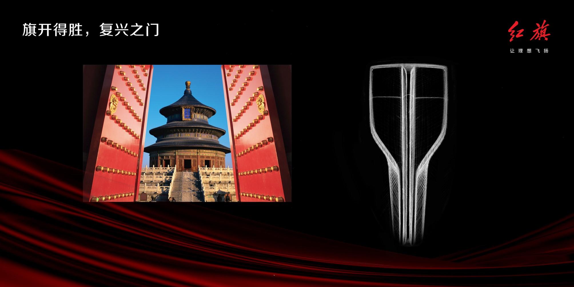 红旗概念雕塑模型亮相 凸显中国式豪华