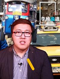 出租车变革纽约黄面的归来
