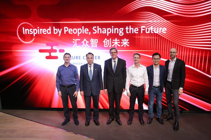 亚洲未来中心开幕式领导合影