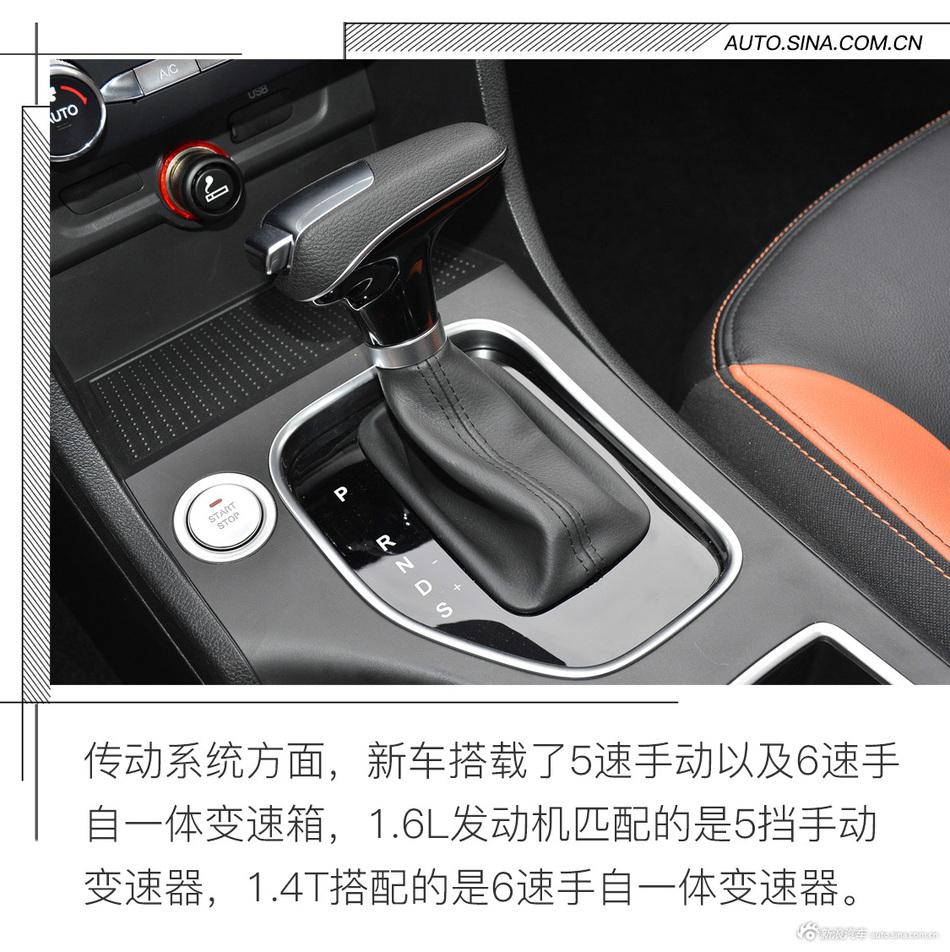 实拍新款奔腾B50 造型微调/功能配置增加