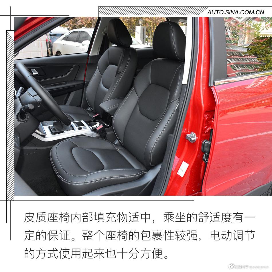 实拍新款奔腾X40 内饰得到明显升级
