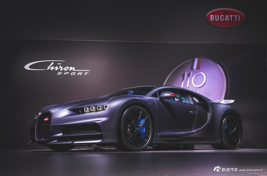 日内瓦车展:实拍布加迪Chiron Sport 110周年版