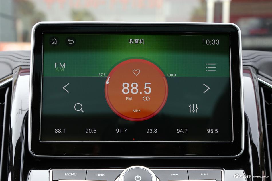 2017款轩朗 2.0L自动舒适型