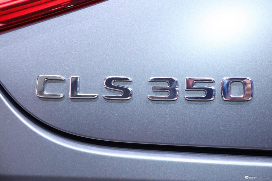 奔驰CLS级