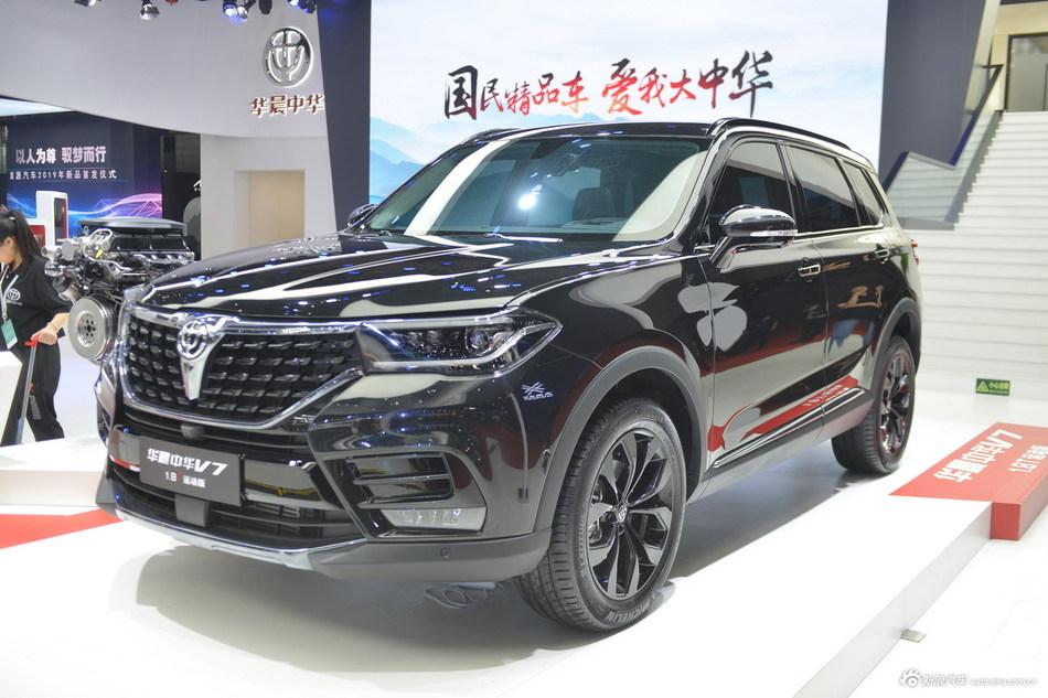 2019上海车展实拍:中华V7