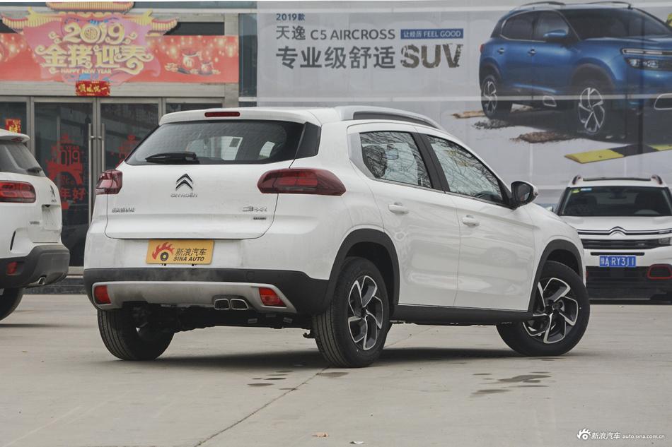 2019款雪铁龙C3-XR 1.2T自动190THP越动版