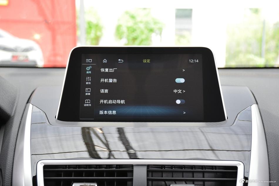 2019款奕歌1.5T自动两驱梦想版国VI