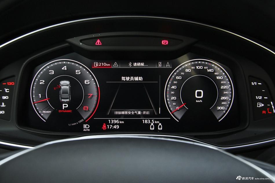 2019款奥迪A7 3.0T 动感型