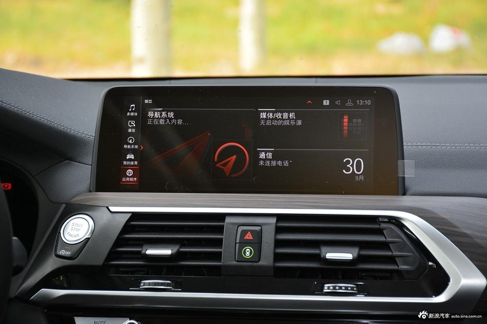 2020款宝马X3 xDrive25i 豪华套装