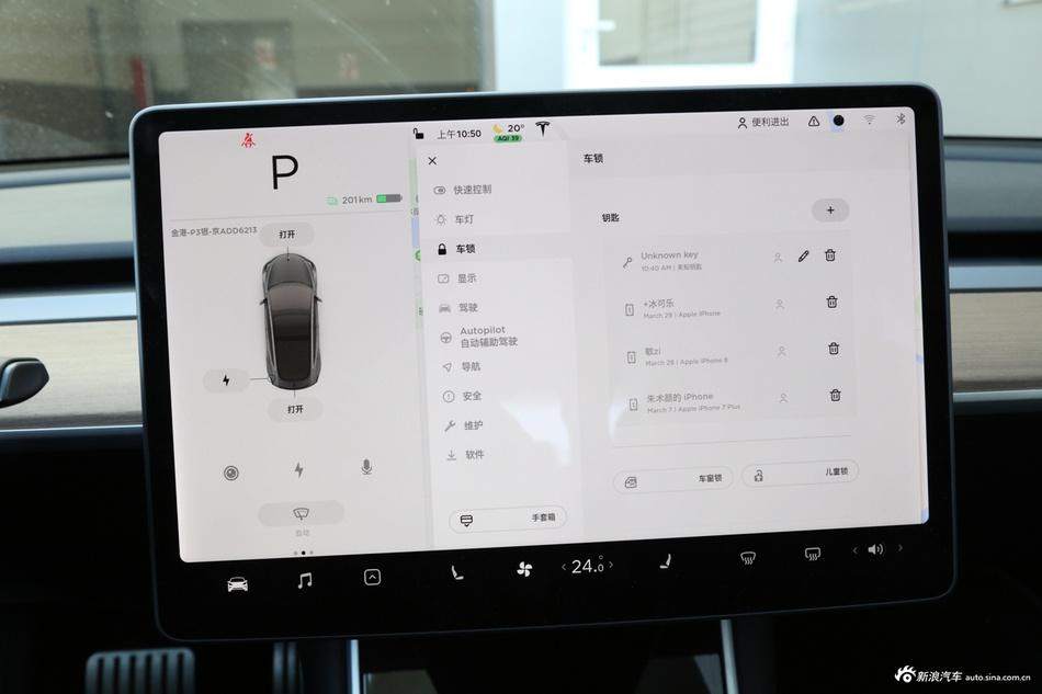 2019款Model 3 Performance高性能版