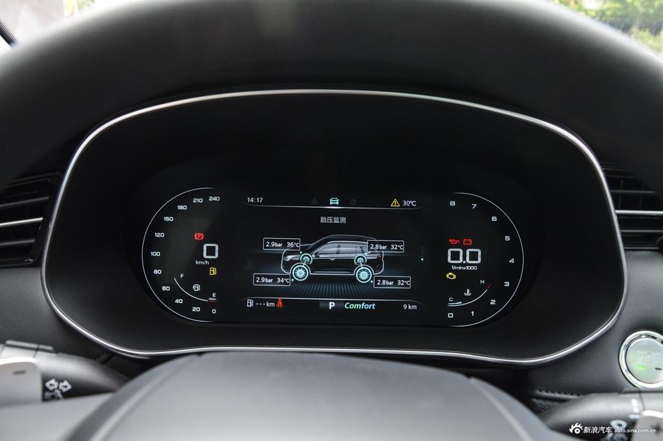 2019款荣威RX5 MAX 1.5T自动4G互联豪华版