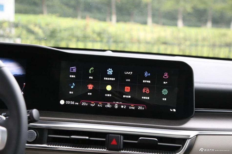 2020款K5凯酷1.5T 270T CVVD 豪华版