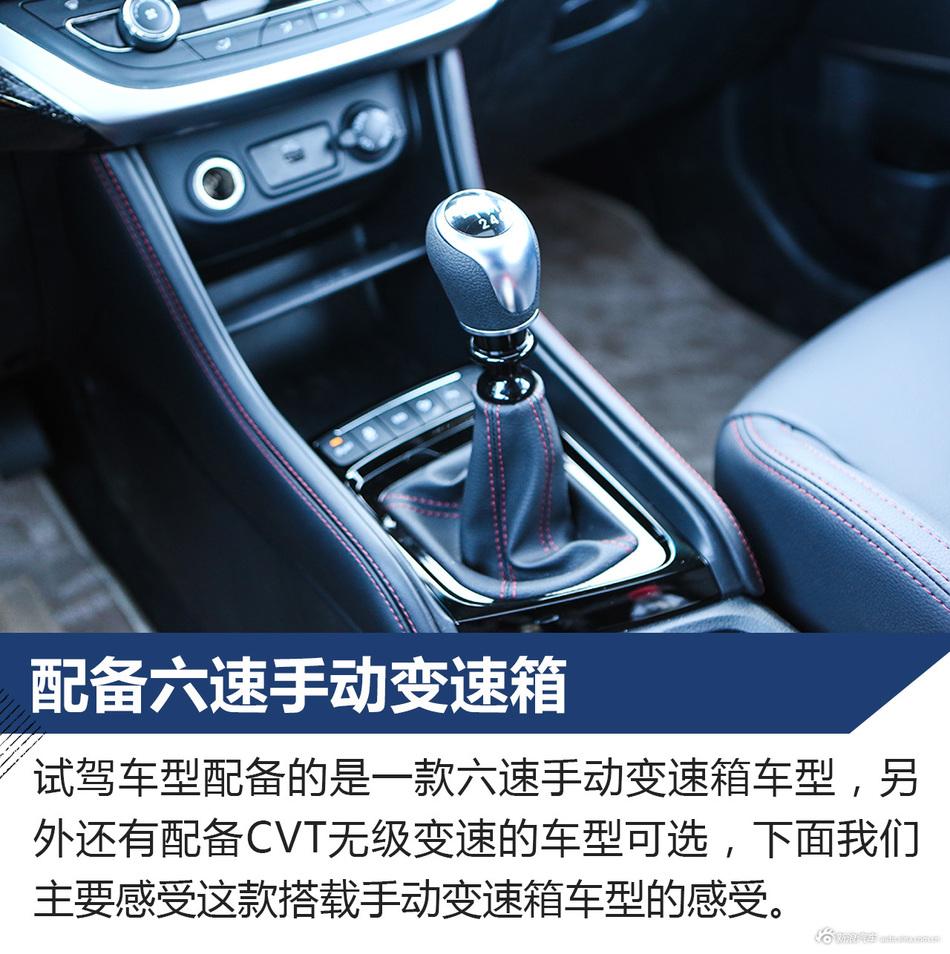 瑞风S3智驱版 试驾