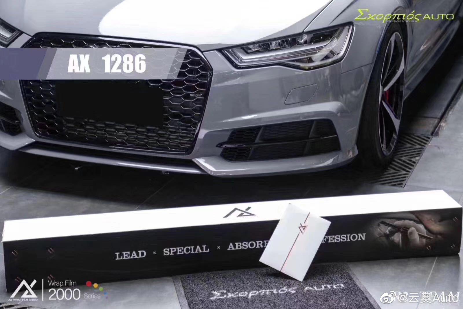 奥迪A6 升级AX 高亮纳多灰 AX铸就品质 每一个细节都严格把控