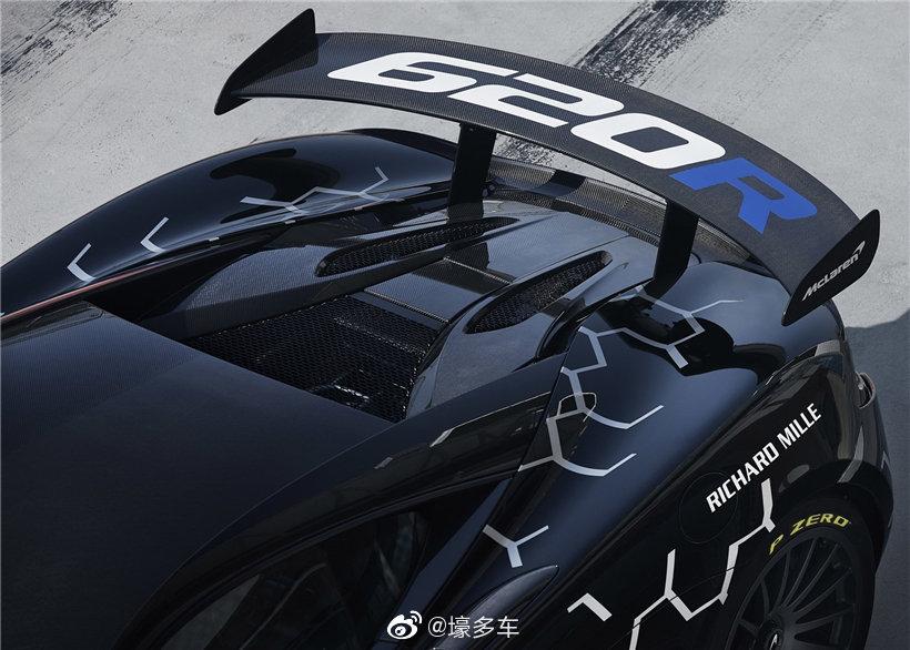 好看的汽车图片:迈凯伦620R 限量出售350台