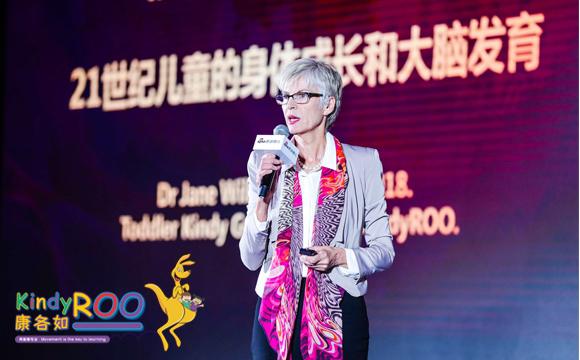 KindyROO康各如:2018更适合中国孩子的早教