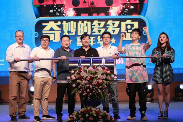 《托马斯&朋友》奇妙的多多岛嘉年华登陆北京