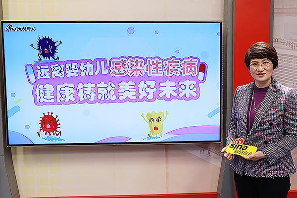 首都儿科研究所保健科主任、主任医师王琳做客新浪育儿直播间