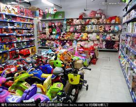 玩具产品将不需出口法检