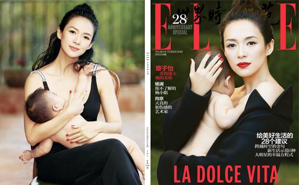 章子怡携女儿首登杂志封面