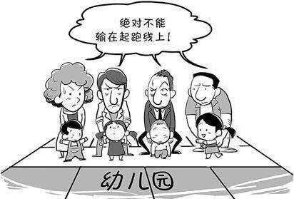 动漫 简笔画 卡通 漫画 手绘 头像 线稿 412_279