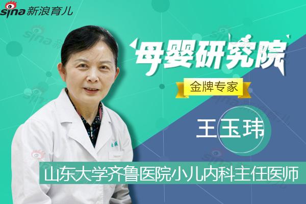 母婴研究院王玉玮:寒冷冬季 别把宝宝捂出病来