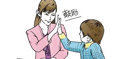 故事:亲子之间 要牵手更要放手