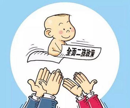 卫健委:全面二孩后山东北京高龄产妇比例最高 卫健委
