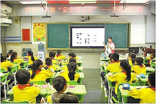 广州市妇女儿童医疗中心走进学校开展安全用药知识宣传 羊城晚报记者 刘云 摄