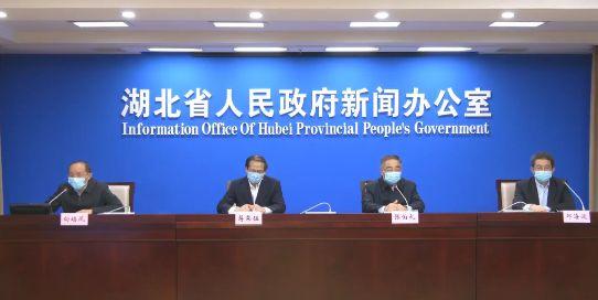 湖北省人民政府新闻