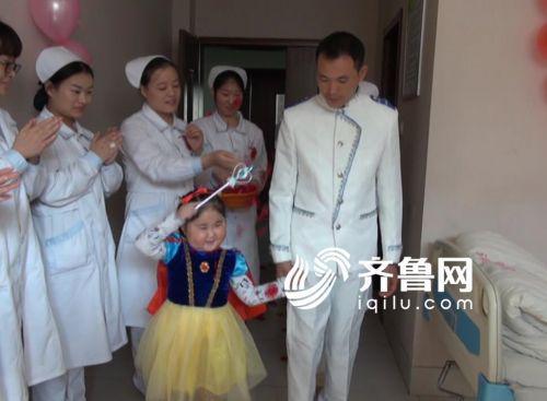 """小海青""""结婚了"""",新郎竟是她的父亲"""