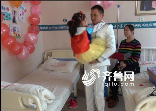 """最终他们在医院护士们的帮助下,决定给孩子办一个特殊的婚礼,美丽的""""小海青""""公主嫁给了她的""""白马王子"""""""