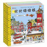 (美)斯凯瑞著,贵州人民出版社