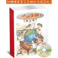 台湾牛顿出版股份有限公司著/绘,贵州教育出版社